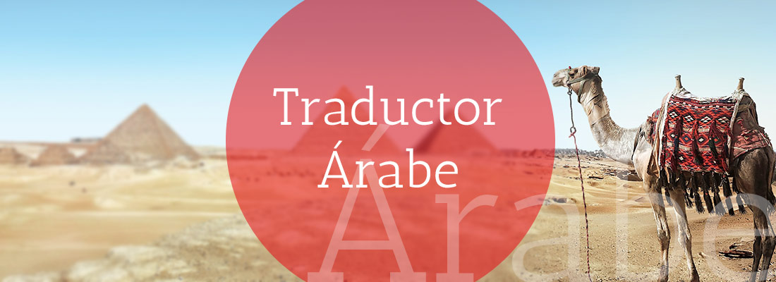 Traductor arabe