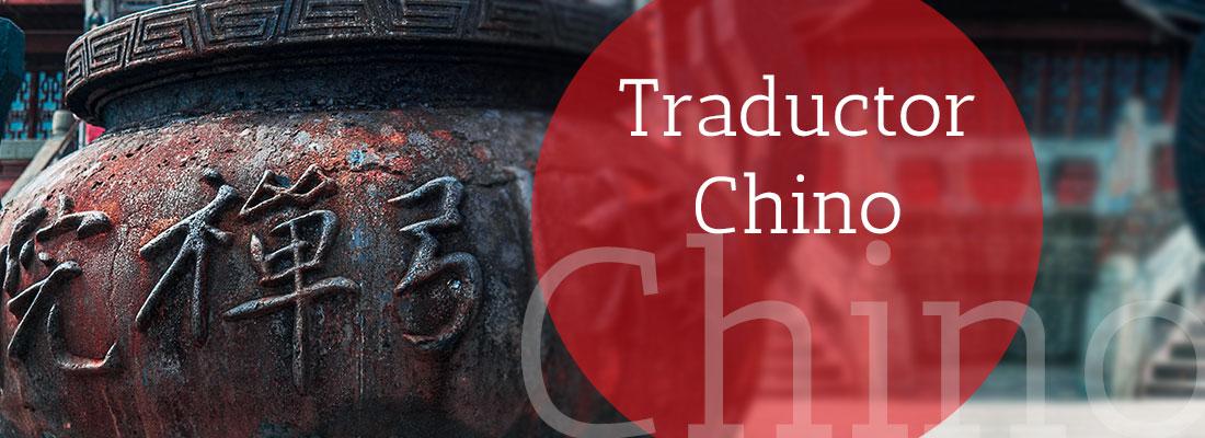 Traductor Chino