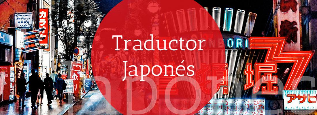 Traductor Japones