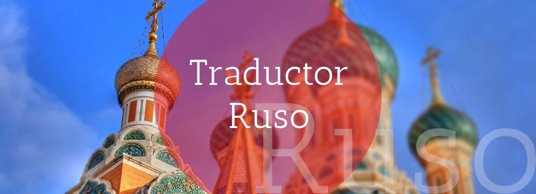 Traductor ruso